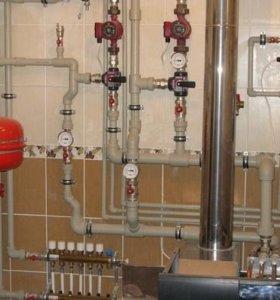 Сантехника отопление водопровод канализация