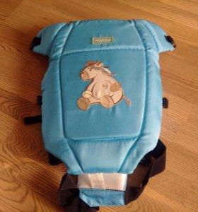 Кенгуру сумка
