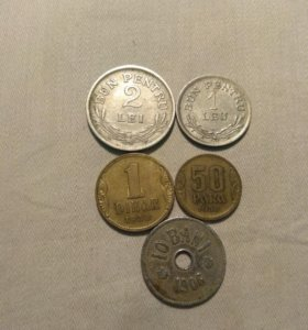 Старые Монеты Румынии и Югославии
