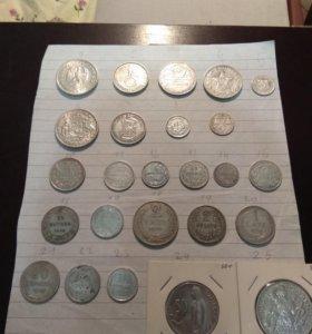 Серебряные Монеты разных стран мира