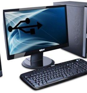 Быстрый качественый ремонт компьютеров, ноутбуков