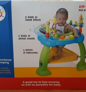 Детский развивающий игровой центр - прыгунки