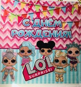 Баннер в стиле Лол и куколки