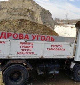 Песок,гравий,пгс..