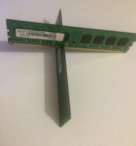 продам оперативную память