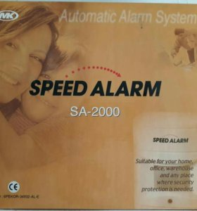Сигнализация Speed Alarm SA 2000
