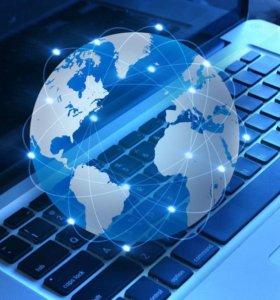 Компьютерная помощь, интернет, видеонаблюдение