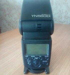 Продам вспышку YongNuo-560EX