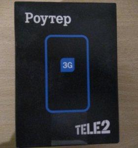 Роутер 3G теле 2 новый