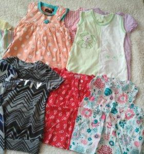 Одежда для девочки глория джинс от 68