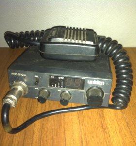 Радиостанция си-би диапазона