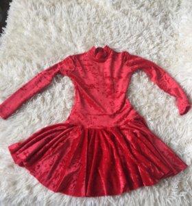Платье для бальных танцев на рост 110-116