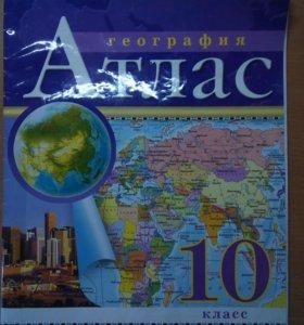 Учебник, атлас, КИМ 10 класс