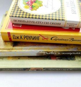 Книги 3 шт