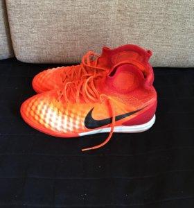 Nike Magistax Proximo || IC