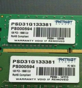 Модуль памяти для стационарного компьютера на 1gb.