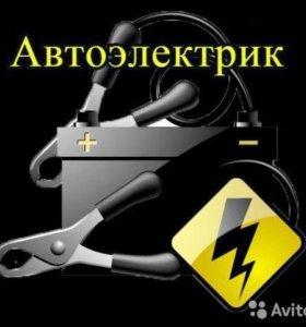Услуги автоэлектрик грузовых и легковых автомобиле