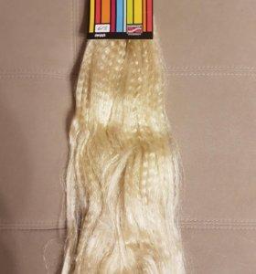 Канекалон для плетения афрокос