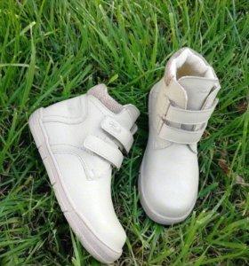 В наличии ботиночки
