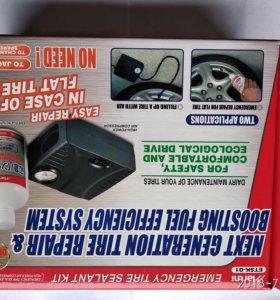 Компрессор автомобилтный+гель для ремонта покрышек