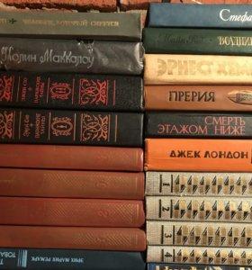 Книги литература