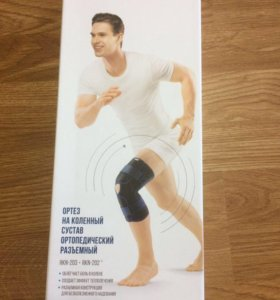 Бандаж на коленный сустав Orlett RKN-203 ( размXL)