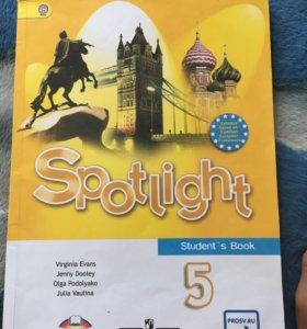 Учебник по английскому языку 5 класс
