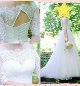 Свадебное платье для прекрасной невесты