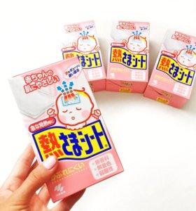 Пластырь для новорождённых от температуры. Япония