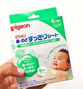 Пластырь для носа и горла (дети). Япония