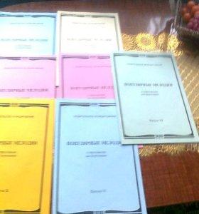 сборники популярных мелодий для фортепиано