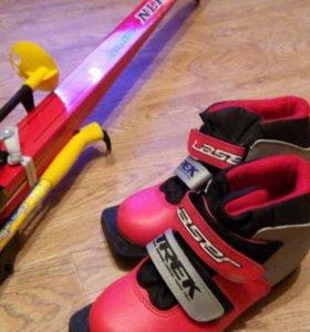 Лыжи с ботинками детские.150 см,р-р32.