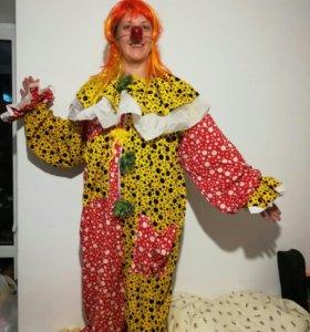 Костюм клоуна на прокат