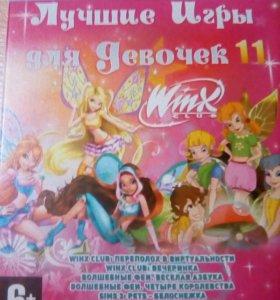 Игра на диске для девочки