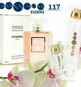 Парфюмерия Eau de Perfume