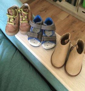 Ботинки/сандали