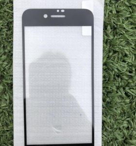 Чёрное 3D стекло для Айфон 7 и 8
