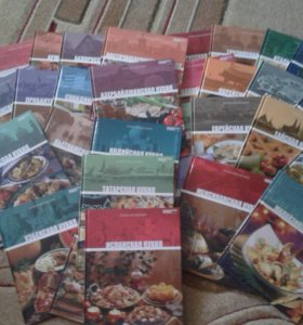 Кухни народов мира 31 том