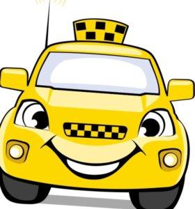 Работа в такси на автомобиль парка