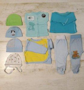 Пакет вещей на малыша р.51-62
