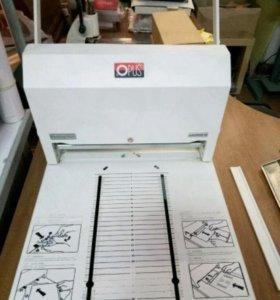 Комплект для сборки фотокниг OPUS Multicrease 30