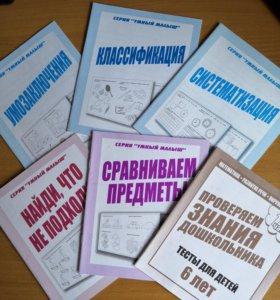 Учебные тетради