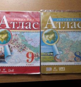 Продам атласы по географии