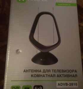 Антена для телевизора комнатная активная