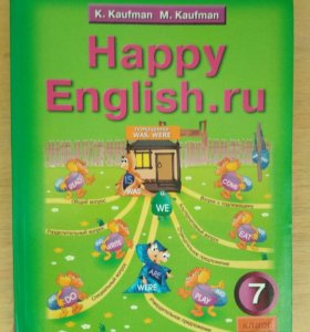 Happy English 7 класс.