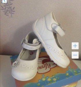 Туфельки кожаные Amalfy