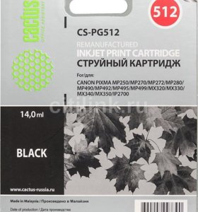 Струйный картридж CS-PG512
