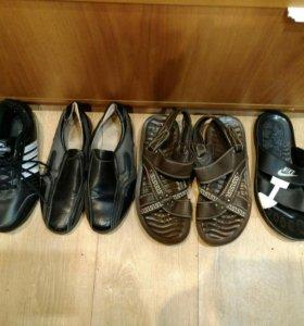 Обувь на мальчика 39 р