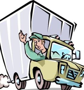 Водитель-экспедитор с грузовым авто до 1,5т