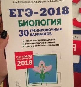 Кириленко 150 Рохлов 200